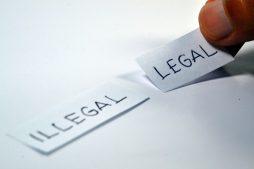 Полномочия ДАБИ – изменения: запрет отмены градусловий, уведомлений и деклараций